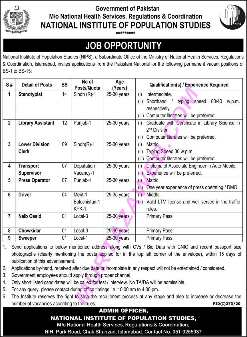 National Institute of Population Studies Steno Typist, Library Assistant Jobs 2020