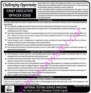 National Testing Service Pakistan NTS CEO Jobs July 2020 Online Apply