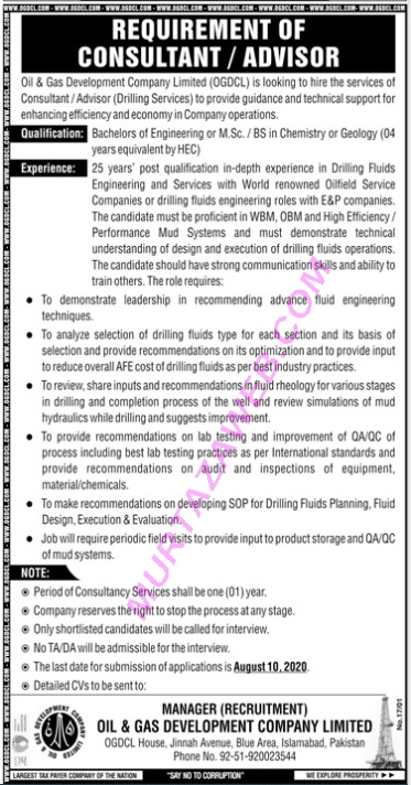 OGDCL Jobs 2020 Oil And Gas Development Company Consultant Advisor Jobs 2020