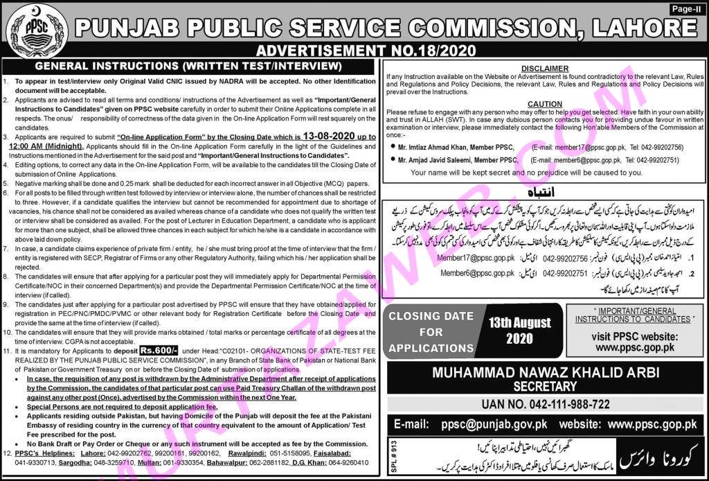 Specialized Healthcare & Medical Education Department PPSC Medical Jobs 2020.