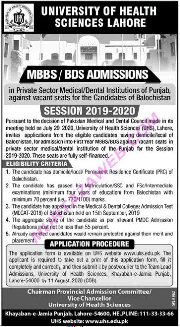 Admissions UHS Lahore MBBSBDS 2020, University of Health Sciences Online