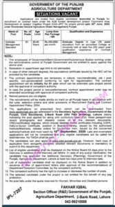 Agriculture Department Management Specialist Latest Jobs 2020
