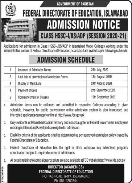 FG College of Home Economics and Management Science Admission in HSSC in Islamabad 2020