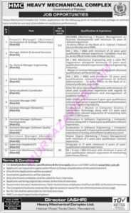 Heavy Mechanical Complex HMC School Administrator Jobs 2020