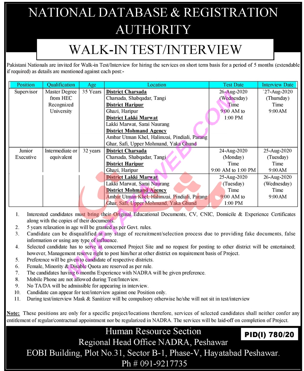 National Database And Registration Authority Nadra Walk In Interview 2020