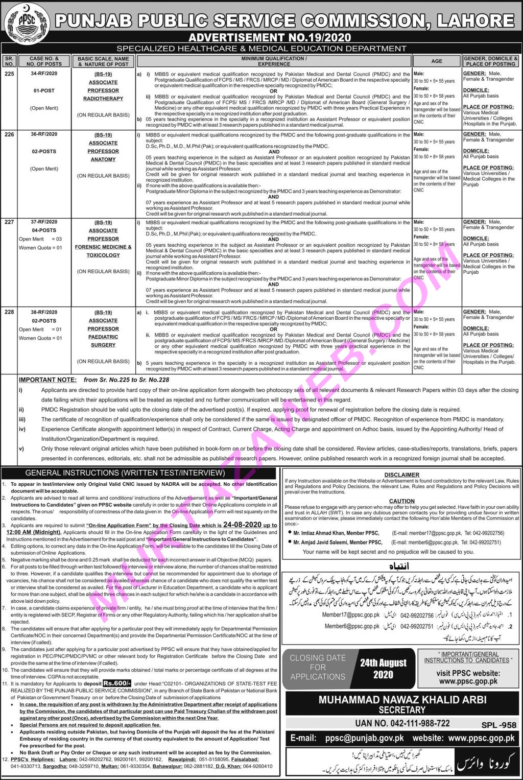 PPSC Jobs 2020 Specialized Healthcare and Medical Education Department MBBS