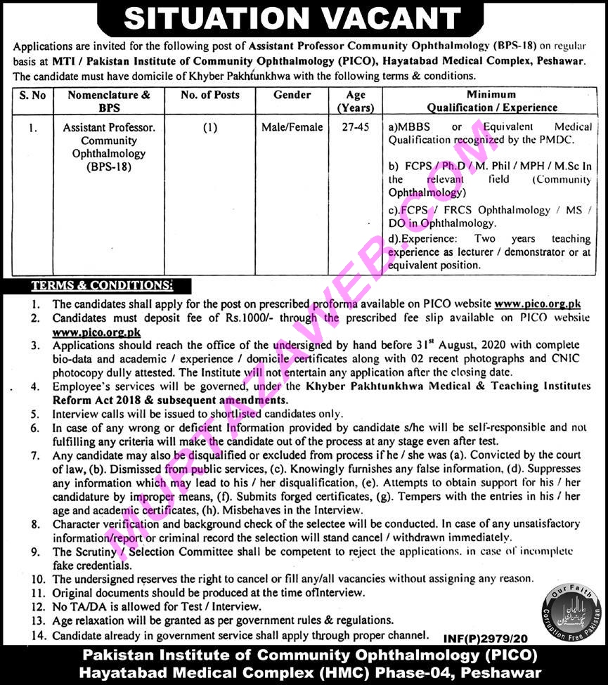 Pakistan Institute Of Community Ophthalmology Assistant Professor Latest Jobs 2020