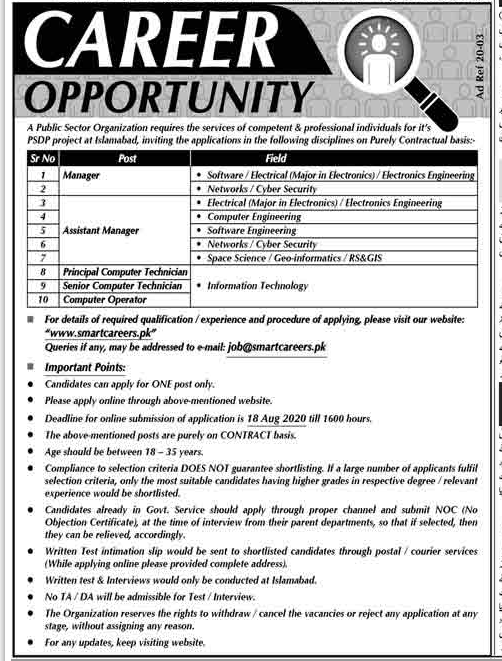 Public Sector Organization Latest Manager Jobs 2020