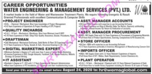 Water Engineering & Management Services Pvt Ltd Quality Incharge Jobs Lahore 2020