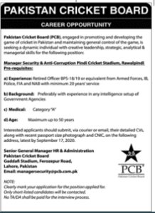 Pakistan Cricket Board Pcb Rawalpindi Management Jobs 2020 Murtazaweb.com
