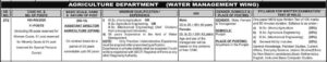 Agriculture Department Lahore Latest Administrative Jobs 2020