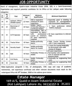 Board Of Management Quaid E Azam Industrial Estate Lahore Latest Administrative Jobs 2020