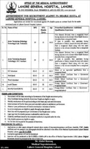 Disabled Persons Jobs 2020 at Lahore General Hospital Lahore