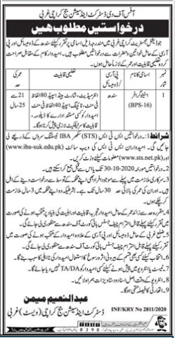 District And Session Judge Karachi West Administrative Sts Latest Jobs 2020