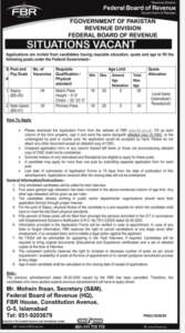 Federal Board Of Revenue Government Of Pakistan Sepoy Latest Jobs 2020