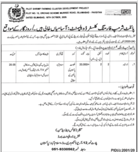 Fisheries And Development Board Islamabad Administrative Latest Jobs 2020