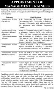 Frequency Allocation Board Fab Islamabad Management Latest Trainees Jobs 2020