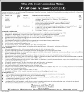 Govt Of Pakistan Office Of The Deputy Commissioner Mardan Latest Computer Operator Jobs 2020