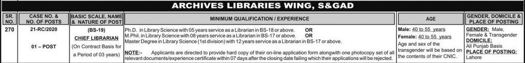 Higher Education Archives And Libraries Department S And Gad Administrative New Jobs 2020