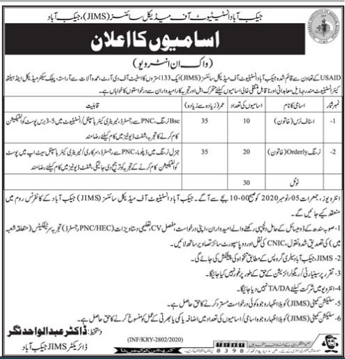 Jacobabad Institute Of Medical Sciences Jims Latest Medical Jobs 2020