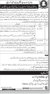 Jinnah Sindh Medical University Accountant Jobs 2020 Latest New