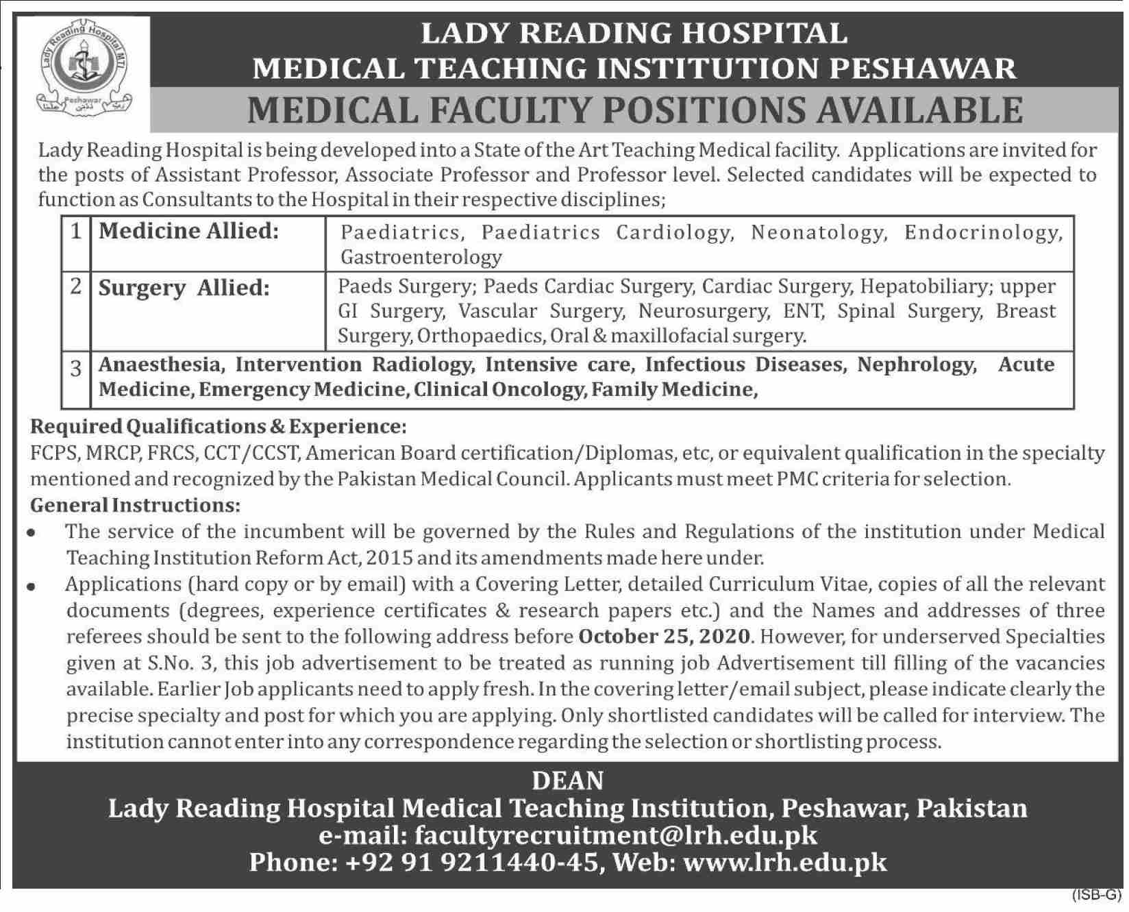 Lady Reading Hospital Medical Teaching Institution Peshawar Medical Faculty New Jobs 2020Lady Reading Hospital Medical Teaching Institution Peshawar Medical Faculty New Jobs 2020