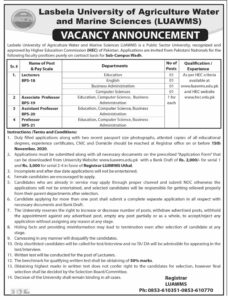 Lasbela University Of Agriculture Water And Marine Sciences Luawms New Lecturer Education Jobs 2020