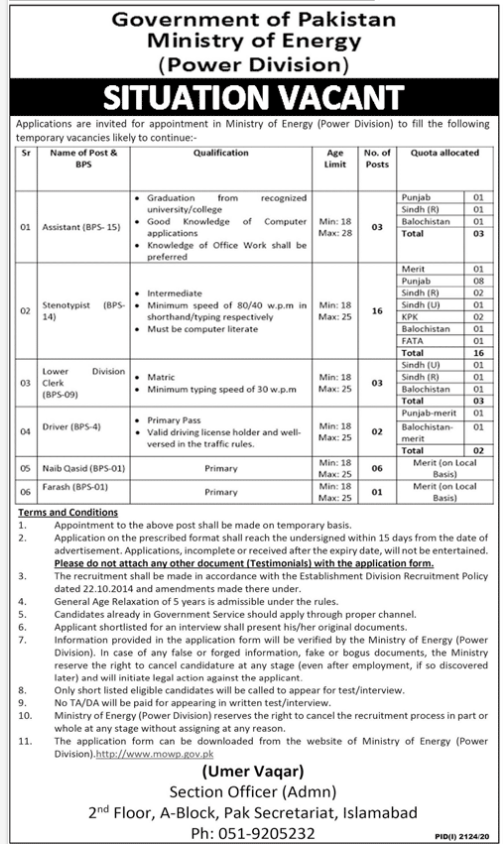 Ministry Of Energy Department And Power Division Islamabad Latest Jobs 2020