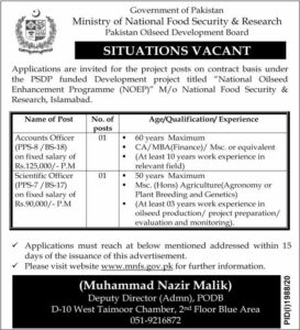 Ministry Of National Food Security And Research Accounts Officer Latest Jobs 2020