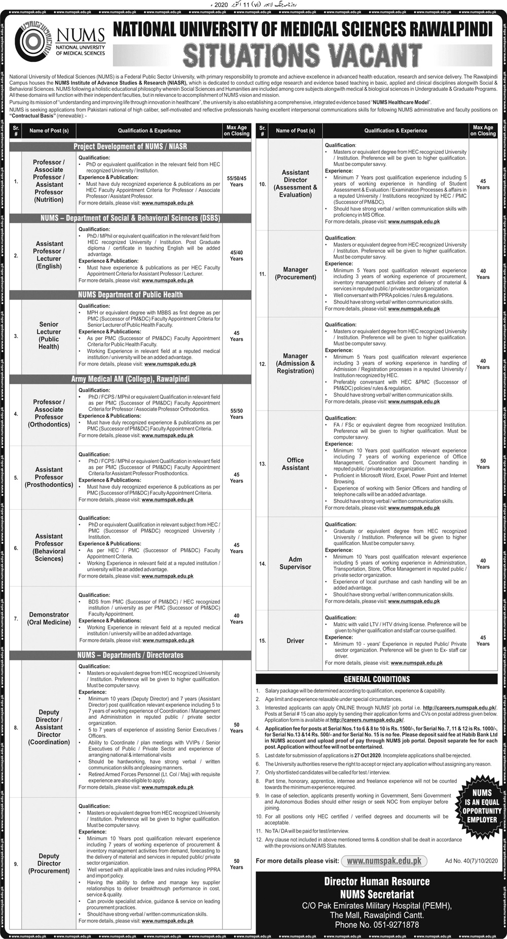 National University Of Medical Sciences Nums Rawalpindi Teaching And Non Teaching Latest Jobs 2020