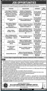 Oil And Gas Development Company Ltd Ogdcl Junior Engineer Latest Jobs 2020