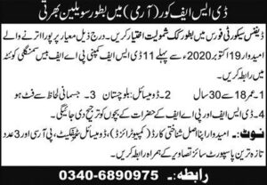 Pak Army Defence Security Force Dsf Corps Latest New Quetta Cook Jobs 2020