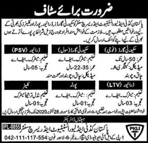 Pakistan Kidney And Liver Institute Of Research Centre Security Guard New Latest Jobs 2020