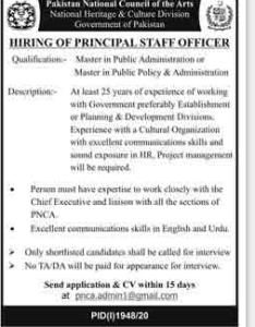 Pakistan National Council Of The Arts Pnca Lahore Administrative New Jobs 2020