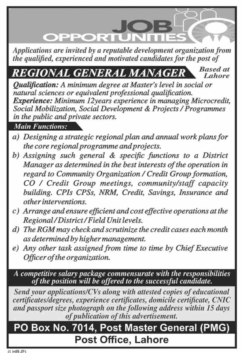 Private Sector Organization Lahore Management Latest Jobs 2020