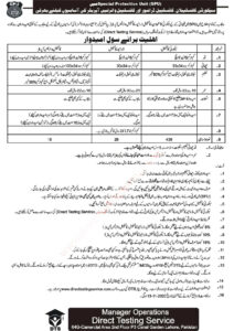 Punjab Police Special Protection Unit Spu Constables Dts Latest Lahore Jobs 2020