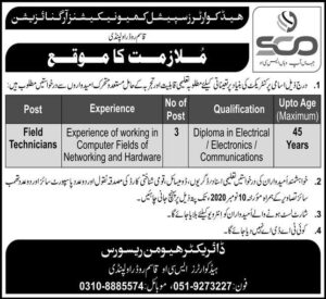 Special Communications Organization Rawalpindi Latest Technical Jobs 2020