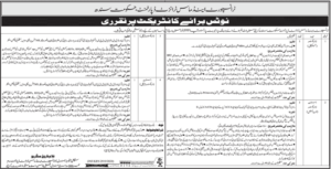 Transport And Mass Transit Department Govt Of Sindh Latest Administrative Jobs 2020
