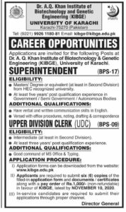University Of Karachi Administration Jobs 2020, Murtazaweb.com