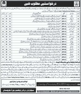 View Department Bahawalnagar Jobs 2020, Having Master's Level Jobs and Age limit 30 years. jobs in Pakistan newspapers 2020, in also providing from All Newspapers, American express Jobs 2020, Nawaye Waqt Jobs 2020, daily Jang Jobs 2020, Jang Epaper 2020, Express Jobs 2020, Dawn News job 2020, The Nations Jobs 2020, newspaper jobs 2020, free job alert 2020, daily jobs in Pakistan 2020, etc, through murtazaweb.com or Jobinfolink.com Plus Online Apply. FC Primary School  Description with Detailed Application Form and Process, Eligibility criteria, schedule & Contact details are mentioned in the official latest advertisement below. TitleDetails Date Posting09-10-2020 CategoryGovernment Jobs QualificationsMaster LocationKarachi Pakistan Age Limit30 Years Last Date23-10-2020 Latest Government Jobs in Rawalpindi, Islamabad, Lahore, Karachi, Peshawar, Quetta, Jhelum, Faisalabad, Multan, Punjab, Baluchistan, Sindh, KPK, Saudi Arabia, UAE, and Qatar etc. Also providing jobs from All Newspapers, Nawaye Waqt,Jang news, Jang Epaper, Express, Dawn, The Nations, Aaj News, and The Nation etc, through murtazaweb.com  Trending Jobs Professor JobsScholarshipsProfessor, Lecturer Jobs Free Adobe Photoshop FiltersDepartment of EducationLatest Admissions Health DepartmentFree Download Softwares + 3000MBA Jobs Adobe Photoshop Express FreeBusiness AntivirusAdobe Photoshop Roman HairstylesStar Nail PolishMehndi Design, Arabic Henna Designs Apply Online  We are providing Latest Jobs, with Government Recruitment Servicewith more Advertisement on newspaper classifieds, Online Apply paperpkads, jobs in pakistan, Medical Jobs, Medical Technologist, Officer Program, pakistan jobs bank, Private Jobs, online jobs in pakistan, FIAJobs, Lesco Wapda Jobs, Pepco Jobs, PAF Jobs, Pak Army Jobs, Pak Navy Jobs, PPSC Jobs, FPSC Jobs, NTS, SPSC Jobs, KPPSC Jobs, Police Jobs, Nadra Jobs, Pakistan Railway Jobs, Overseas Jobs, Intelligence Jobs, Today Jobs, Nab Jobs, Atomic Energy Jobs, Banking Jobs, Medical Job