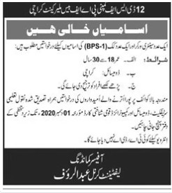 12 Dsf Company Paf Base Malir Cantt Karachi Administrative Latest Jobs 2020