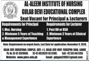 Al Aleem Institute Of Nursing Teaching Jobs 2020, Murtazaweb.com