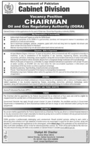 Cabinet Division Oil And Gas Regulatory Authority Ogra Latest Jobs 2020