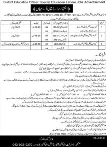 District Education Officer Special Education Jobs 2020 in Lahore