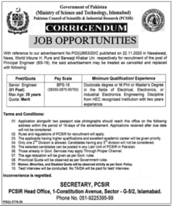 Engineering Jobs In Jang 2020  Ministry Of Science And Technology Islamabad