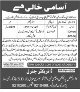 Environmental Protection Department Kpk Latest Driving Jobs 2020
