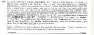 Fpsc Lecturer November Jobs 2020 Ministry Of Federal Education And Professional Training