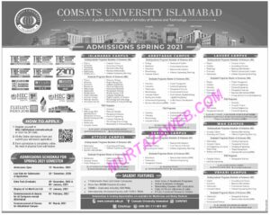 Latest Admissions COMSATS University CUI Spring 2020, Islamabad