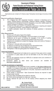 Ministry Of Federal Education And Professional Training Division Islamabad New Administrative Jobs 2020