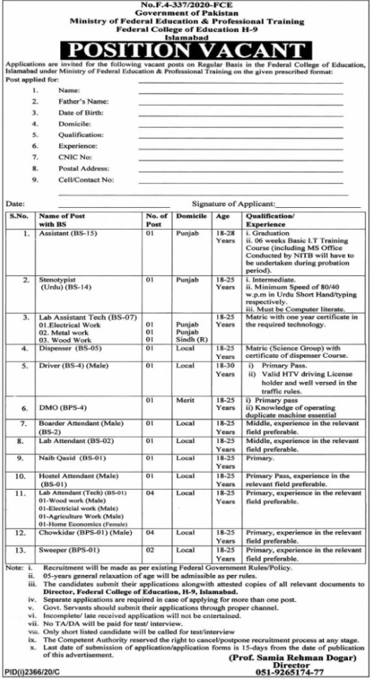 Ministry Of Federal Education And Professional Training Latest Assistant Jobs 2020